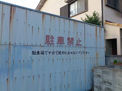 2012_1106_153212-DSC_0683.jpg